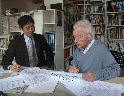 Adrian Frutiger 2003 in his studio in Bremgarten (with Akira Kobayashi, Type Director at Monotype)